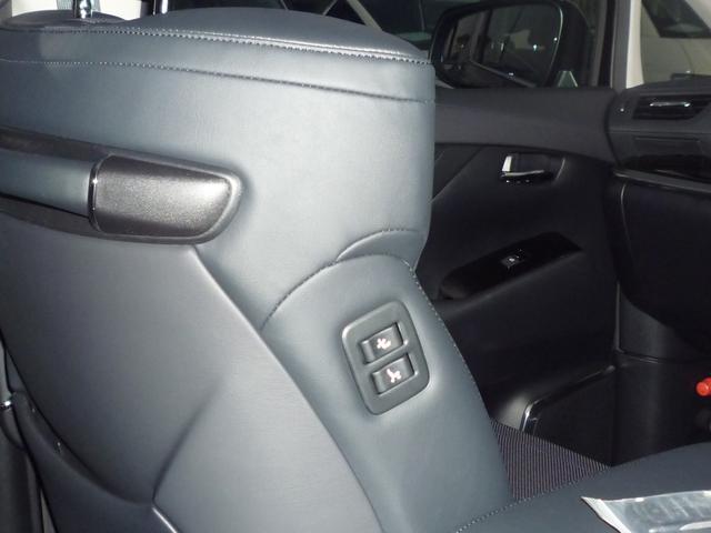 2.5Z Gエディション ワンオーナー Rモニター 3連LEDヘッドライト&シーケンシャルウインカー サンルーフ2列目電動キャプテンシート&オットマン 電動バックドア 両側パワースライドドア 運転席助手席シートヒータークーラー(21枚目)