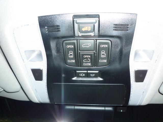 2.5Z Gエディション ワンオーナー Rモニター 3連LEDヘッドライト&シーケンシャルウインカー サンルーフ2列目電動キャプテンシート&オットマン 電動バックドア 両側パワースライドドア 運転席助手席シートヒータークーラー(29枚目)