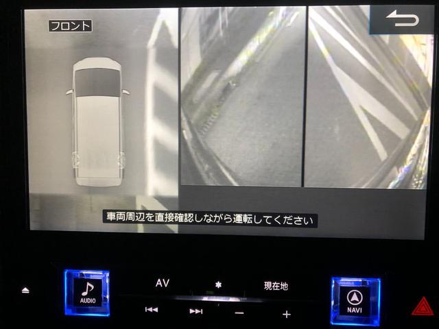 2.5Z Gエディション ツインムーンルーフ 3眼LEDヘッドライト シーケンシャルウインカー 全方位カメラ アルパイン11インチナビ Rモニター ETC 両側電動スライドドア 電動バックドア(52枚目)