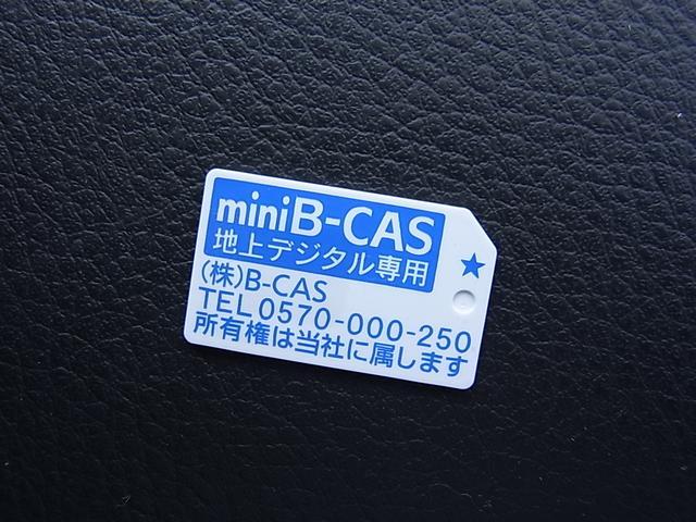 15C ワンオーナー車 禁煙車 HDDナビフルセグTV(7枚目)