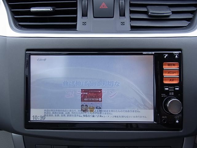 X ワンオーナー 禁煙車 メモリーナビフルセグTV ETC(5枚目)