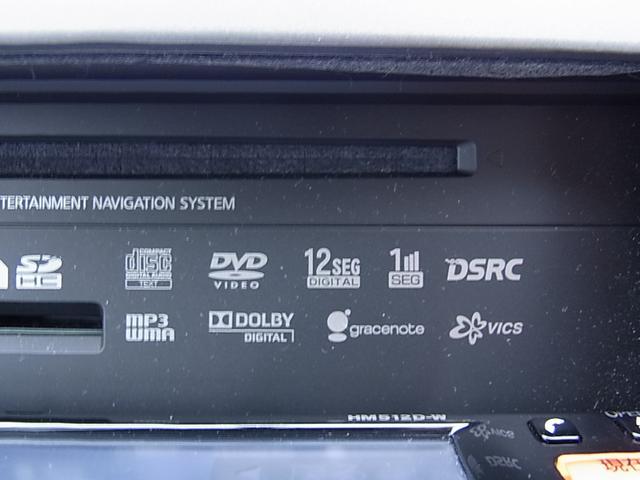 X ワンオーナー 禁煙車 メモリーナビフルセグTV ETC(9枚目)