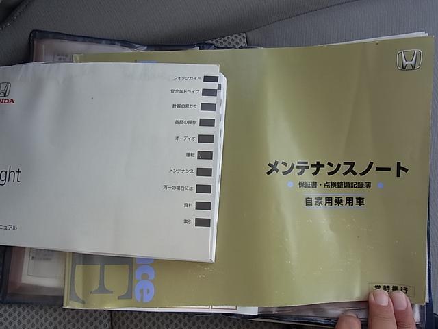 「ホンダ」「インサイト」「セダン」「宮崎県」の中古車9