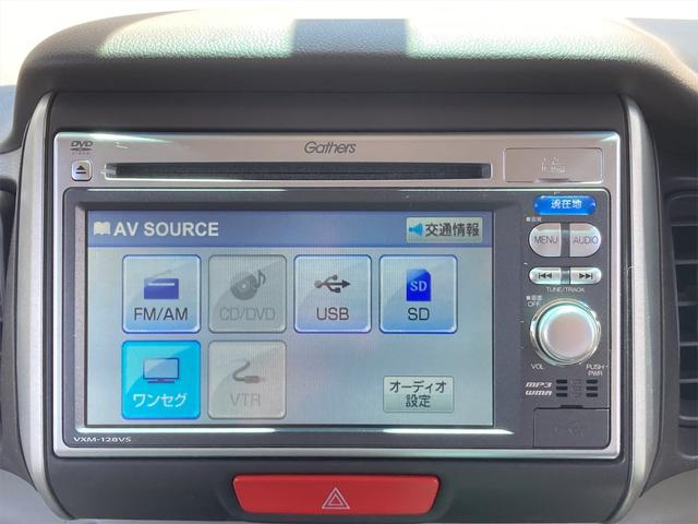 G・Lパッケージ 両側電動スライドドア 純正ナビ地デジ DVD再生 バックカメラ スマートキー プッシュスターター ベンチシート オートエアコン 走行48392km(6枚目)