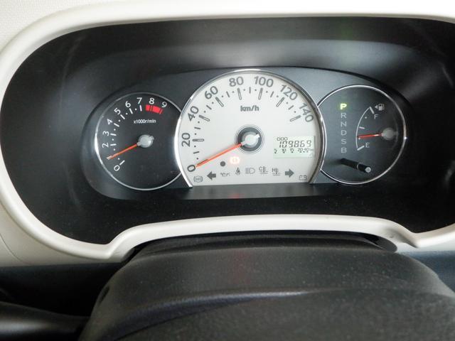 ココアプラスX スマートキー タイヤ4本新品(12枚目)