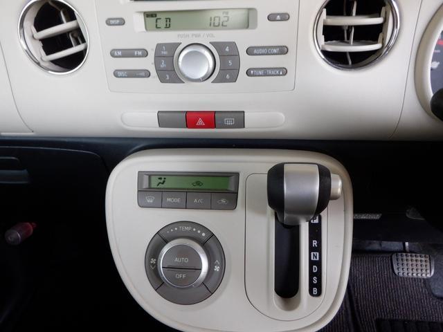 ココアプラスX スマートキー タイヤ4本新品(13枚目)