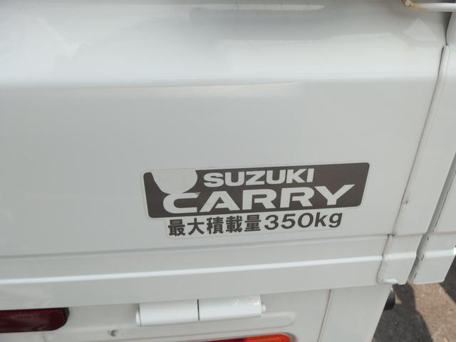 KC 切り替え式4WD エアコン パワステ 三方開(12枚目)