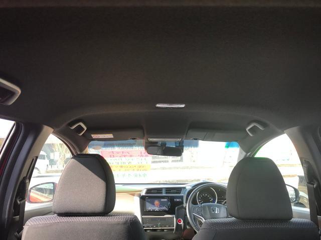 「ホンダ」「フィット」「コンパクトカー」「宮崎県」の中古車10
