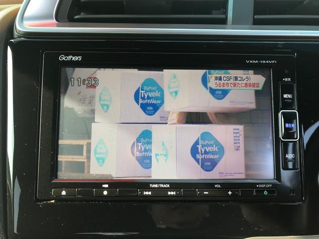 「ホンダ」「フィット」「コンパクトカー」「宮崎県」の中古車21