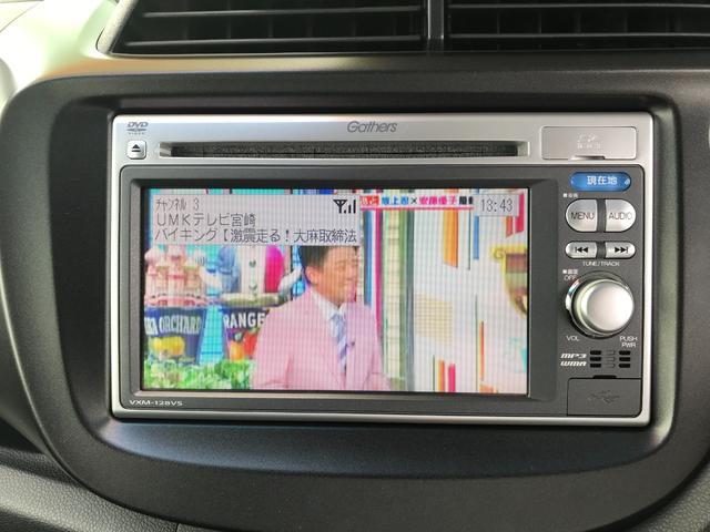 RS・10thアニバーサリー メモリーナビ・ワンセグTV・DVD再生・オートライト・走行距離54727km・車検整備付き・オートマ車・16インチAW(19枚目)