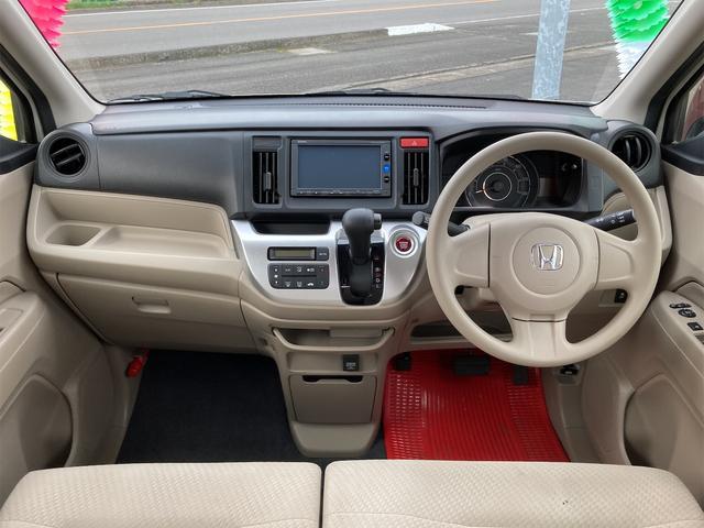 G ナビ ホワイト CVT AC 4名乗り オーディオ付 DVD 車検令和5年2月 アイドリングストップ(2枚目)