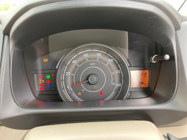 G ナビ ホワイト CVT AC 4名乗り オーディオ付 DVD 車検令和5年2月 アイドリングストップ(4枚目)