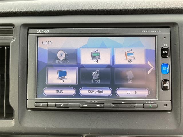 G ナビ ホワイト CVT AC 4名乗り オーディオ付 DVD 車検令和5年2月 アイドリングストップ(10枚目)