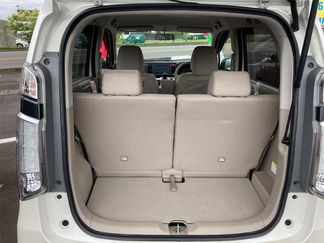 G ナビ ホワイト CVT AC 4名乗り オーディオ付 DVD 車検令和5年2月 アイドリングストップ(19枚目)