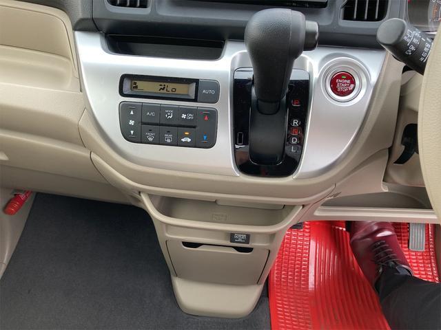 G ナビ ホワイト CVT AC 4名乗り オーディオ付 DVD 車検令和5年2月 アイドリングストップ(31枚目)