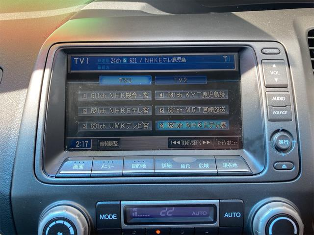 MX 1オーナー HIDライト DVD CD キーレス オートエアコン VSA ABS 後カメラ(5枚目)