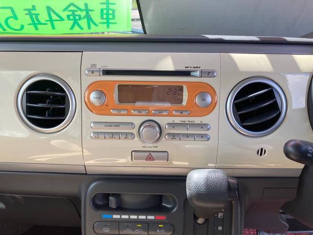 G ドライブレコーダー エンジンプッシュスタート CD再生 点検記録簿 エアバック 衝突安全ボディ ABS付 パワーウィンドウ 盗難防止 スマートキー(6枚目)