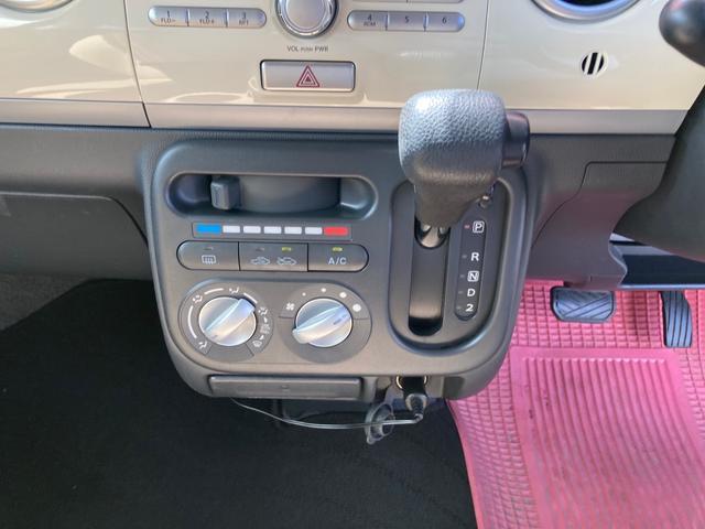 G ドライブレコーダー エンジンプッシュスタート CD再生 点検記録簿 エアバック 衝突安全ボディ ABS付 パワーウィンドウ 盗難防止 スマートキー(7枚目)