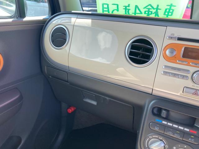 G ドライブレコーダー エンジンプッシュスタート CD再生 点検記録簿 エアバック 衝突安全ボディ ABS付 パワーウィンドウ 盗難防止 スマートキー(8枚目)