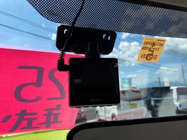 G ドライブレコーダー エンジンプッシュスタート CD再生 点検記録簿 エアバック 衝突安全ボディ ABS付 パワーウィンドウ 盗難防止 スマートキー(9枚目)