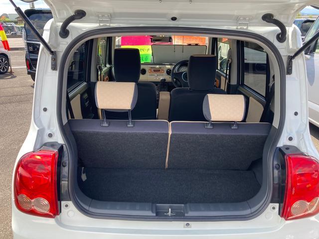 G ドライブレコーダー エンジンプッシュスタート CD再生 点検記録簿 エアバック 衝突安全ボディ ABS付 パワーウィンドウ 盗難防止 スマートキー(20枚目)