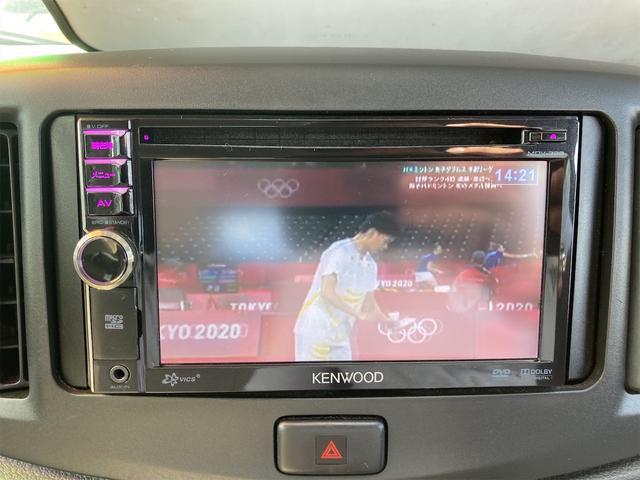X メモリアルエディション キーレス アイドリングストップ メモリーナビ ワンセグTV ABS 電動格納ミラー 記録簿(3枚目)