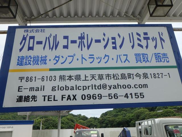 「その他」「キャンター」「トラック」「熊本県」の中古車30