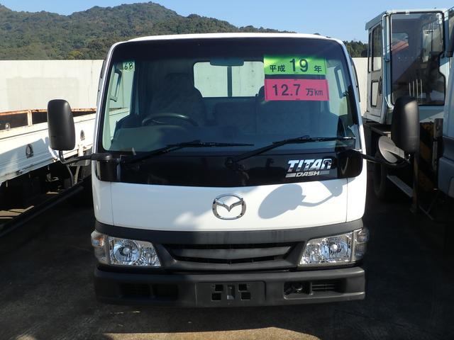 「マツダ」「タイタンダッシュ」「トラック」「熊本県」の中古車2