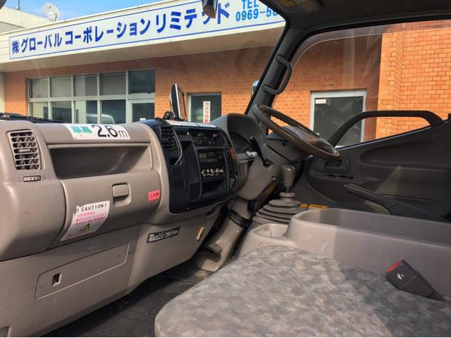 「その他」「デュトロ」「トラック」「熊本県」の中古車24