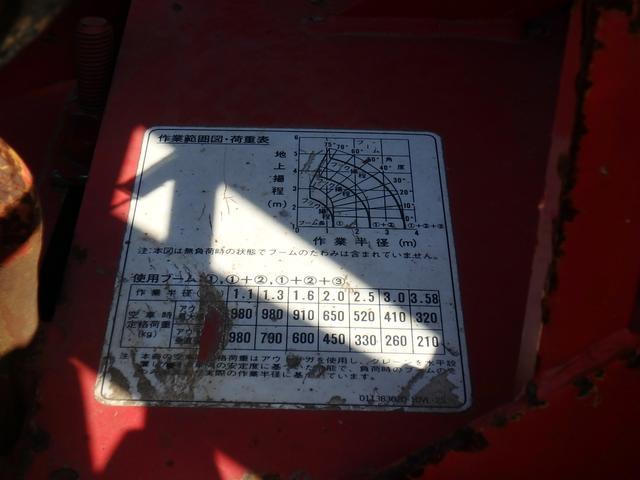 「トヨタ」「ダイナトラック」「トラック」「熊本県」の中古車53