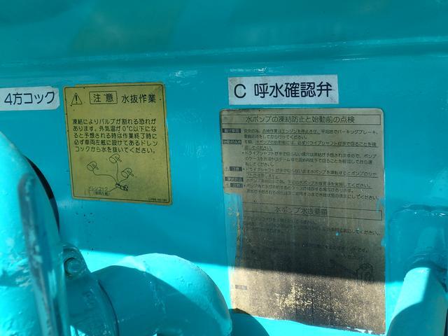 「その他」「エルフトラック」「トラック」「熊本県」の中古車26