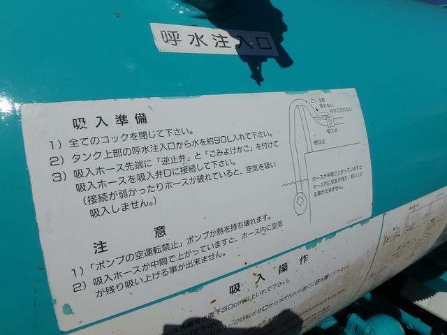「その他」「エルフトラック」「トラック」「熊本県」の中古車35