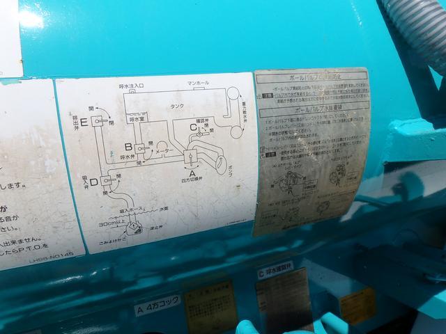 「その他」「エルフトラック」「トラック」「熊本県」の中古車37