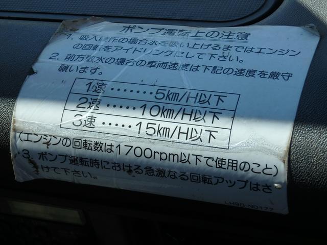 「その他」「エルフトラック」「トラック」「熊本県」の中古車65