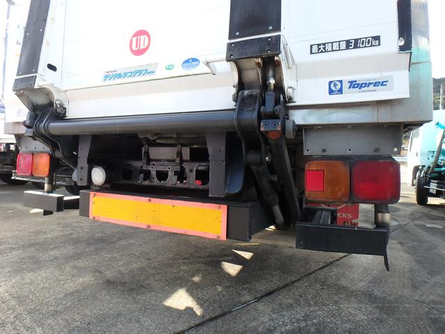 「その他」「コンドル」「トラック」「熊本県」の中古車17