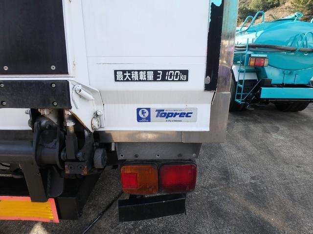 「その他」「コンドル」「トラック」「熊本県」の中古車18