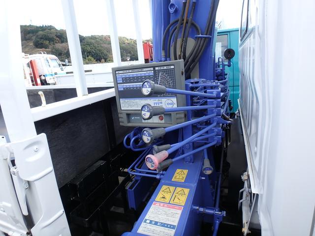 「その他」「デュトロ」「トラック」「熊本県」の中古車7