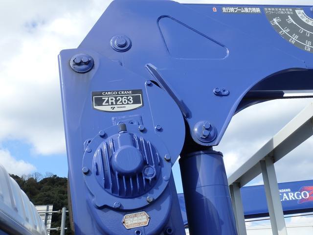 「その他」「デュトロ」「トラック」「熊本県」の中古車38