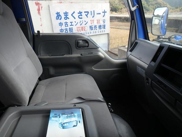 「マツダ」「タイタントラック」「トラック」「熊本県」の中古車52
