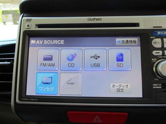ホンダ N BOX+ G・L メモリーナビ ワンセグTV バックカメラ