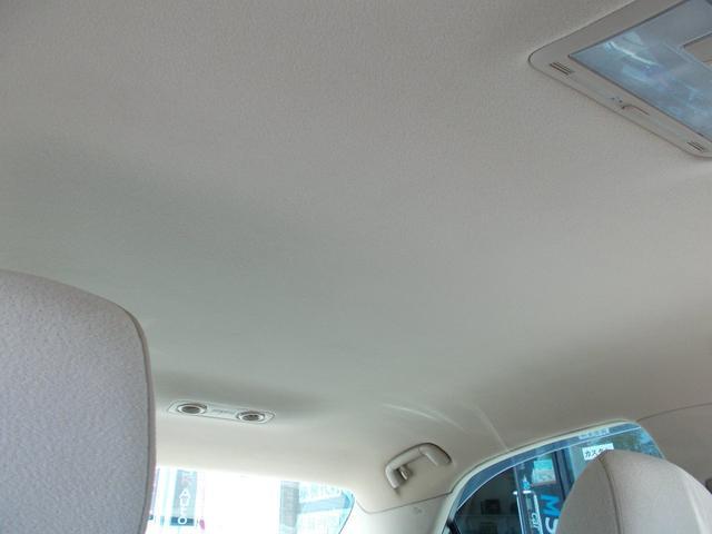 「トヨタ」「クラウン」「セダン」「熊本県」の中古車13
