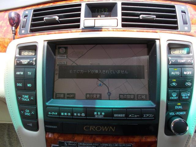 「トヨタ」「クラウン」「セダン」「熊本県」の中古車18