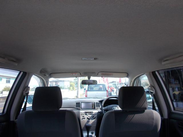 「トヨタ」「カローラランクス」「コンパクトカー」「熊本県」の中古車13