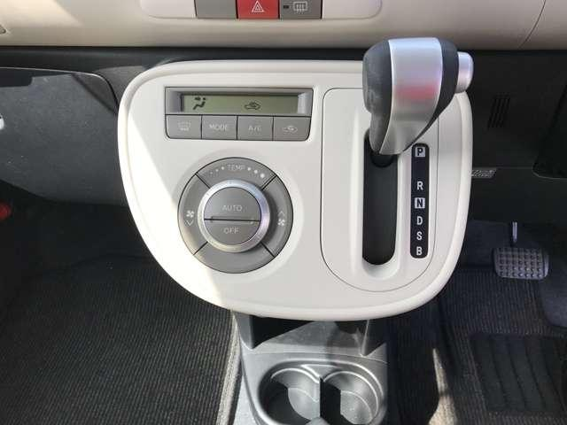 ★【オートエアコン】が付いていますので室内空間はいつでも快適です。好きな温度に設定すれば自動的に調整してくれます!★