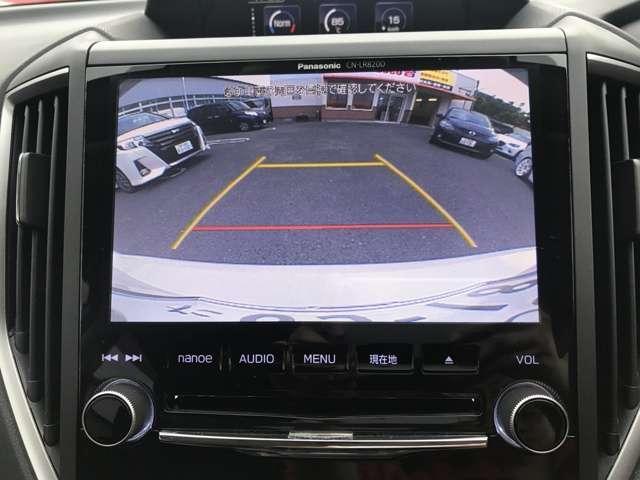 ★【バックモニター】便利な【バックモニター】で安全確認もできます。駐車が苦手な方にもオススメな便利機能です。★