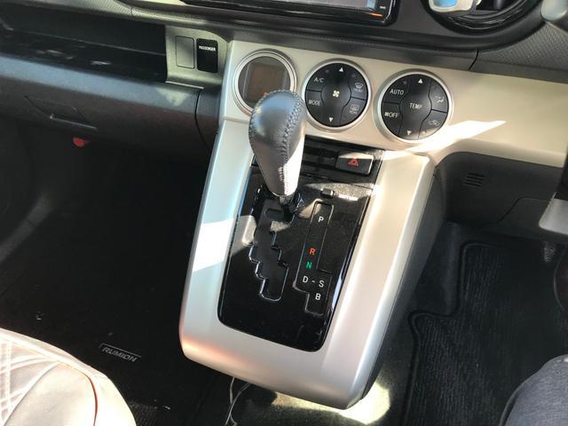 「トヨタ」「カローラルミオン」「ミニバン・ワンボックス」「宮崎県」の中古車33
