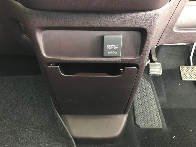 「ホンダ」「N-WGNカスタム」「コンパクトカー」「宮崎県」の中古車37
