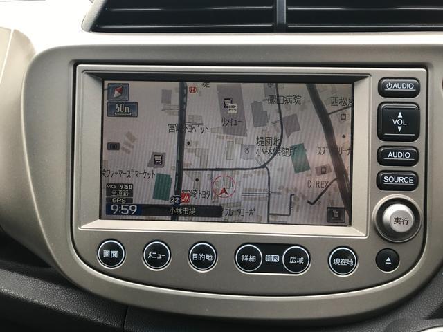 「ホンダ」「フィット」「コンパクトカー」「宮崎県」の中古車34