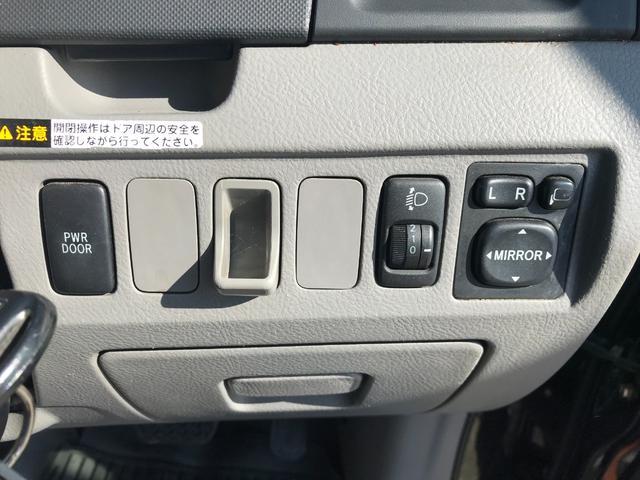 X Lエディション 左側電動スライドドア・メモリーナビ・ワンセグTV・キーレス・車検整備付き・ヘッドライトレベライザー(19枚目)