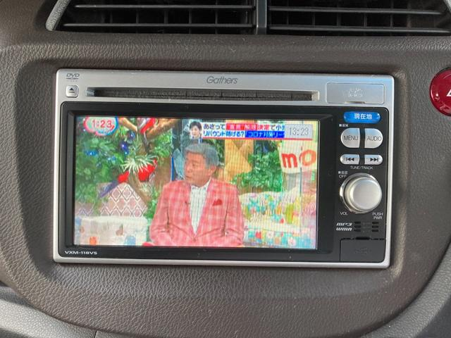 ハイブリッド・スマートセレクション 車検整備付き メモリーナビ バックモニター ワンセグTV オートライト スマートキー ハーフレザーシート オートエアコン(27枚目)